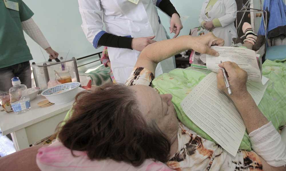 На Урале посоветовали не искать здоровья в Израиле и привели английских медиков как дурной пример нежелания лечиться дома