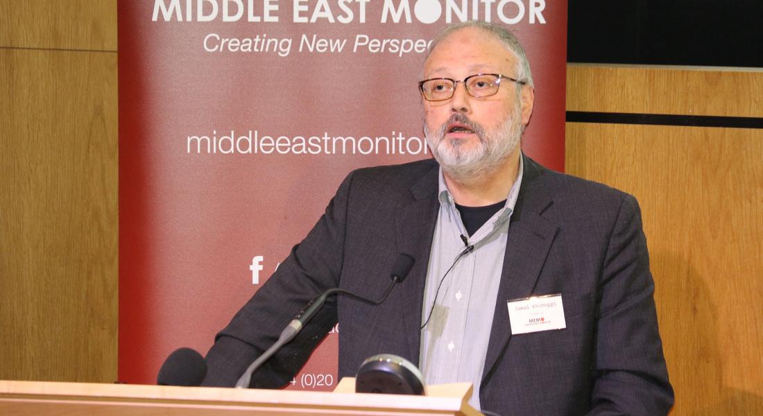 Эр-Риад отверг доклад американской разведки об убийстве Хашогги, но заявил, что продолжит дружить с Вашингтоном