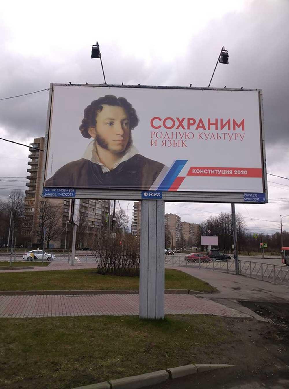 Владимир Познер назвал Александра Пушкина не русским: слишком светлый для этого