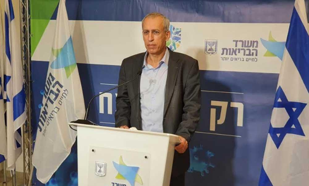 """Эпидемиологи: """"Израиль находится в критическом положении"""""""