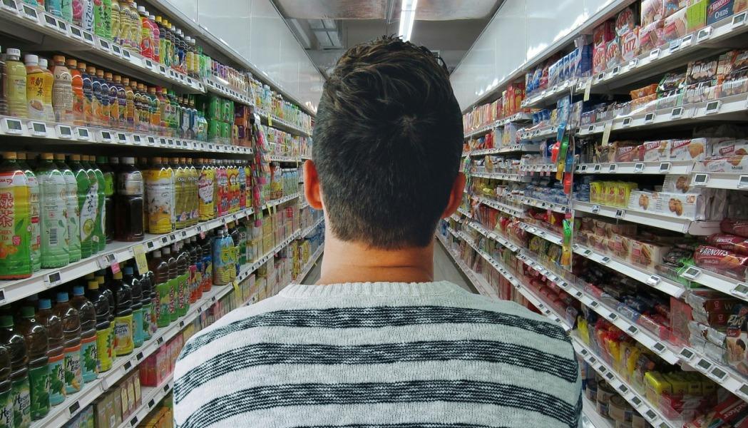 Хитрые мошенники из Кирьят-Малахи воровали в супермаркетах на большие суммы