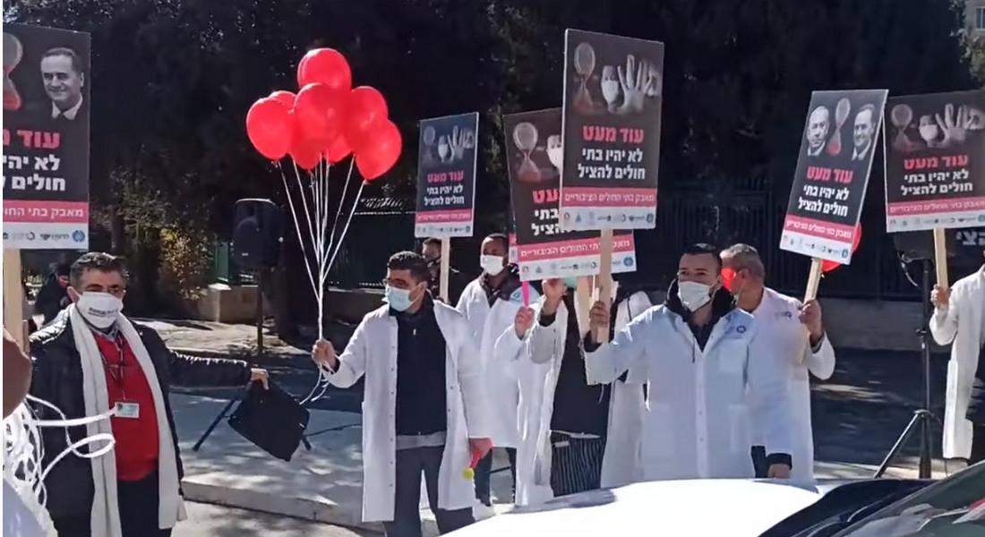 """В Израиле взбунтовались медики: больницы откажутся принимать пациентов, доставленных """"скорой"""""""