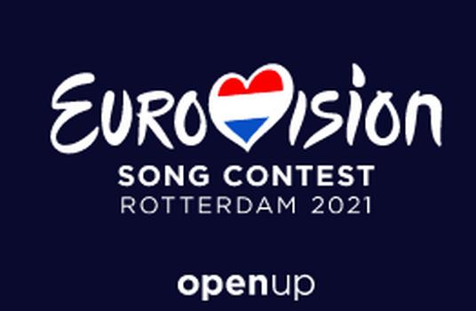 """Вживую в Роттердаме: """"Евровидение"""" пройдет в этом году в почти """"доковидном"""" формате"""