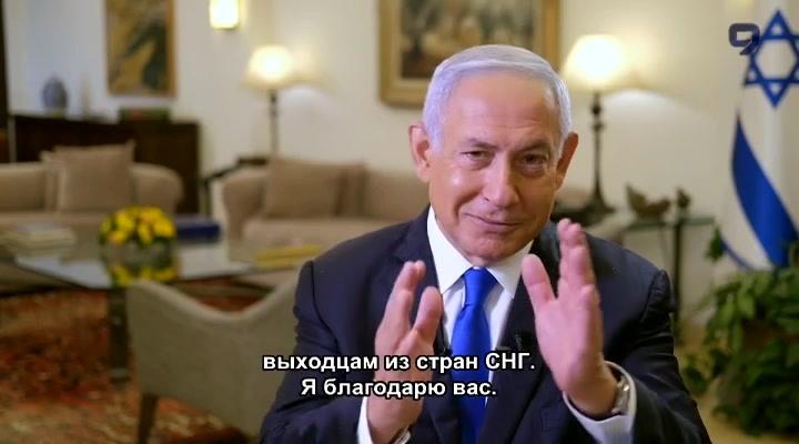 """Нетаниягу в интервью 9 Каналу: на иранском направлении подключаем ЦАХАЛ и """"Мосад"""""""
