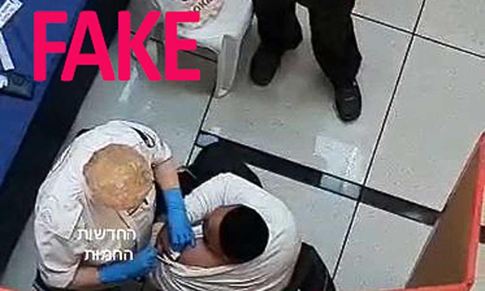 """В Службе скорой помощи Израиля опровергли сообщение о """"пустышке"""" вместо вакцины"""