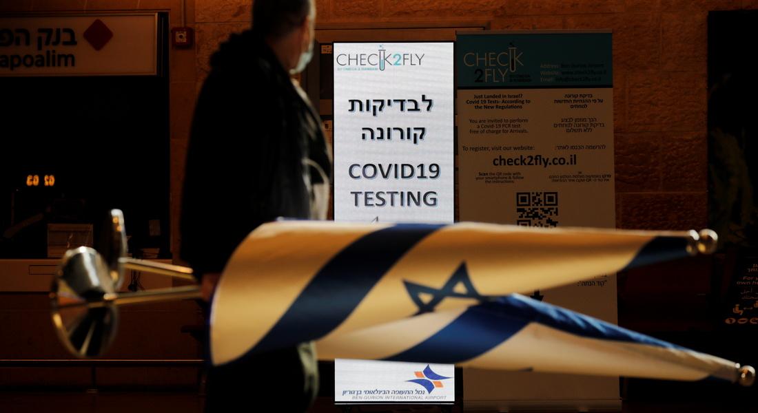 """""""Ковид"""" в Израиле: новые зараженные практически закончились, тяжелобольные еще страдают и умирают"""