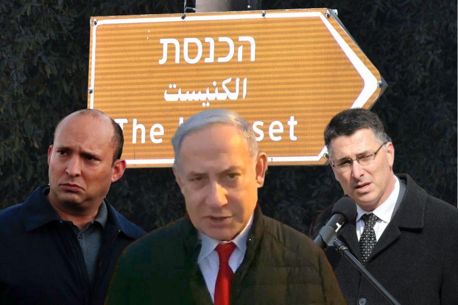 """В """"Ликуде"""" еще не исключают приемлемого для себя правительства"""