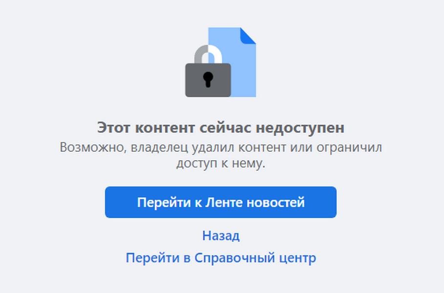 """""""Фейсбук"""" заблокировала аккаунт матери Навального после поста о """"врачах"""", которые """"будут гореть в аду"""""""