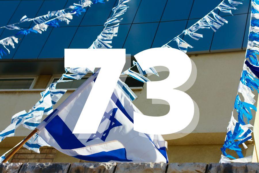 Выйти и отпраздновать: события 73-й годовщины независимости Израиля