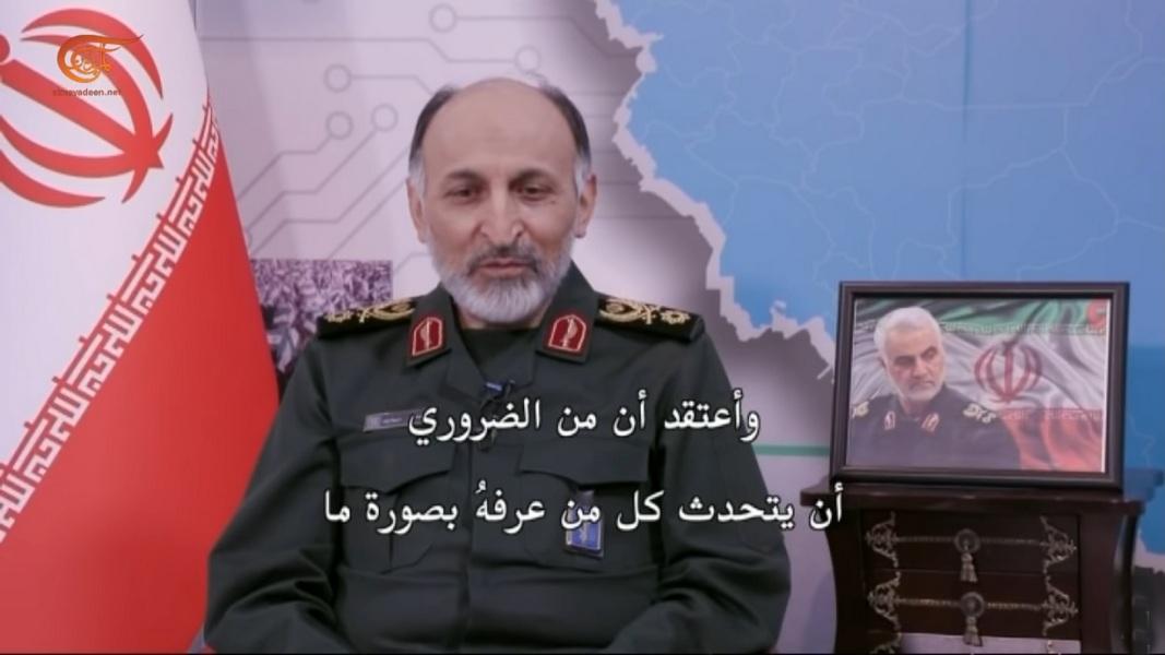 """Нервная работа: замком иранских сил """"Кудс"""" внезапно умер – то ли от инфаркта, то ли от """"ковида"""""""