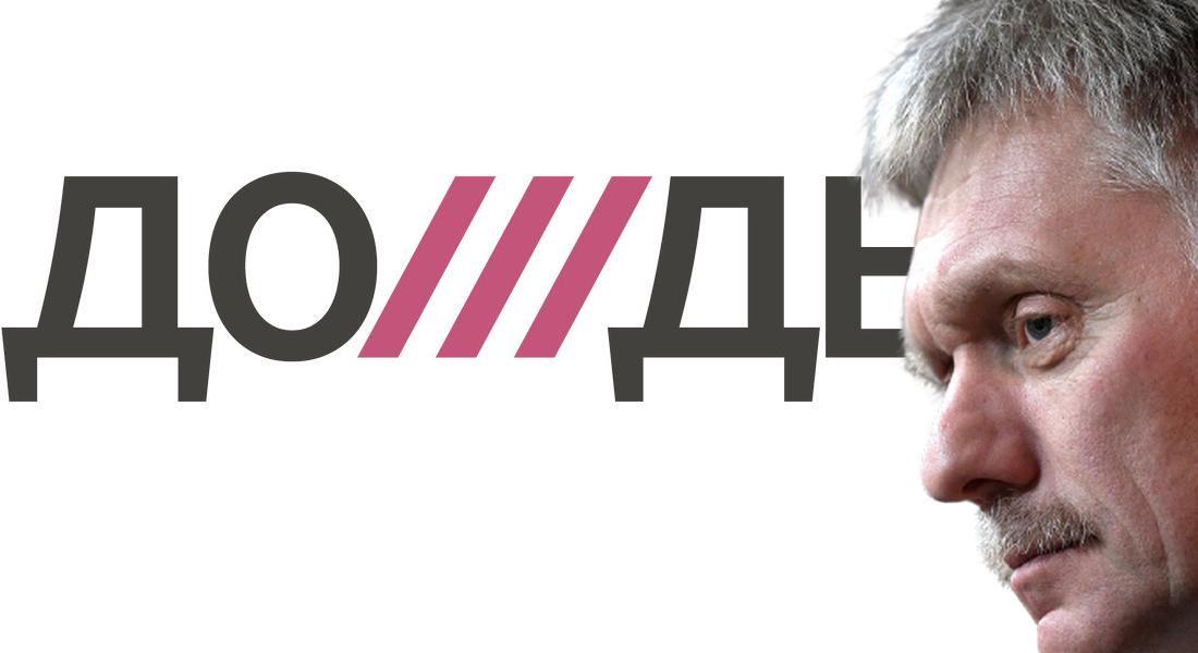 Российский телеканал изгнали из кремлевского пула журналистов