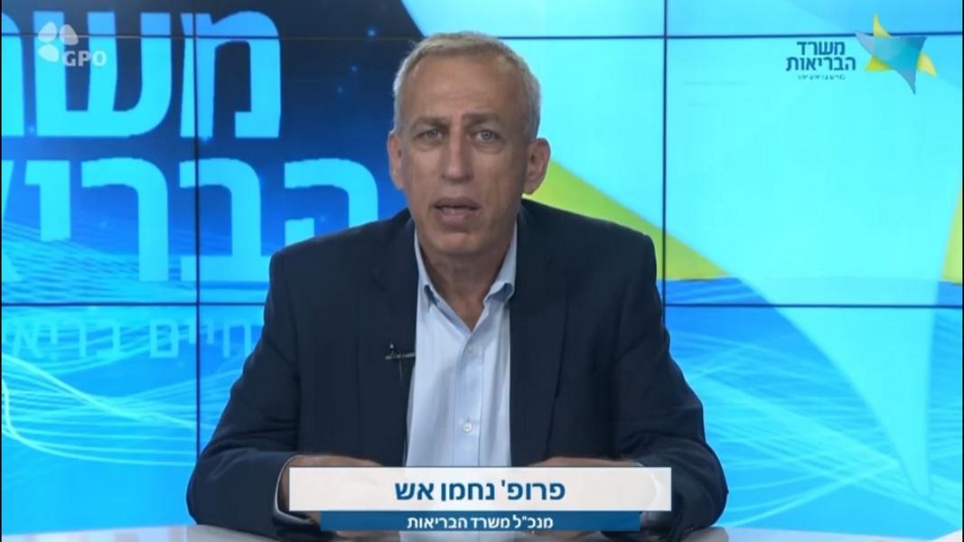 В Израиле анонсировали поэтапную отмену карантинных ограничений