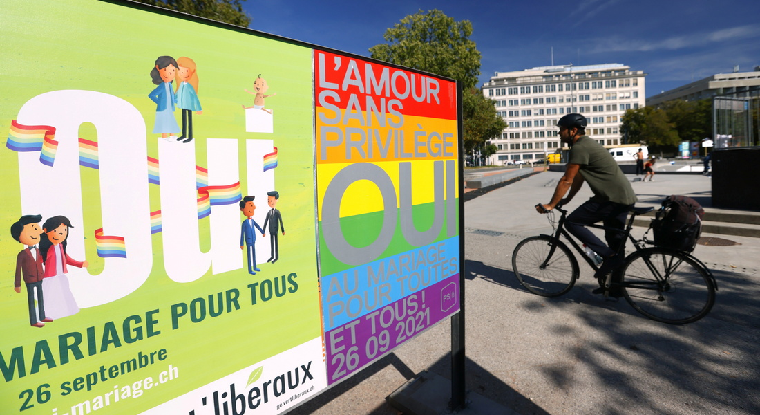 Швейцарцы решают, признавать ли гомосексуальные браки