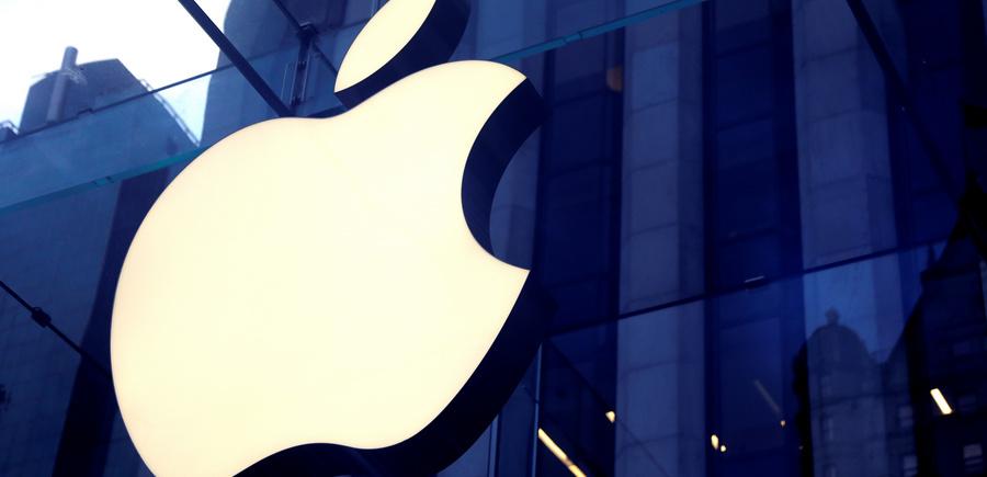 """В компании """"Эппл"""" задумались о создании складного """"Айфона"""""""