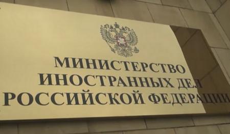 """Невъездная восьмерка: РФ ответила на """"антироссийскую истерию"""" Евросоюза"""