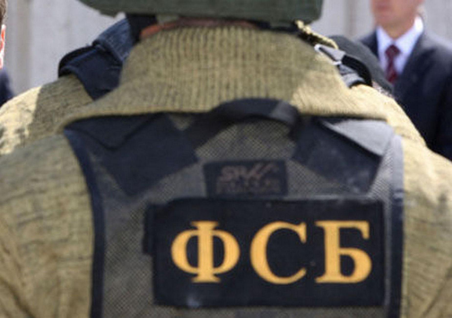 """Журналист, активист, """"патриот"""": опубликовано расследование об убийствах """"отравителей из ФСБ"""""""