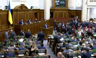 Никаких триколоров: Украина запретила курсировать во внутренних водах судам под флагом страны-агрессора